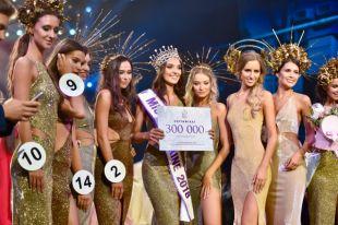 Веронику Дидусенко лишили звания «Мисс Украина-2018»: подробности