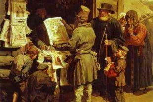 К 1770-м годам в стране насчитывалась лишь пара магазинов, где можно было приобрести печатную продукцию.