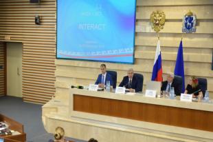 На Ямале началось собрание членов международной научной сети INTERACT