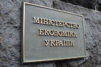 В МЭРТ предупредили украинцев о введении нового налога
