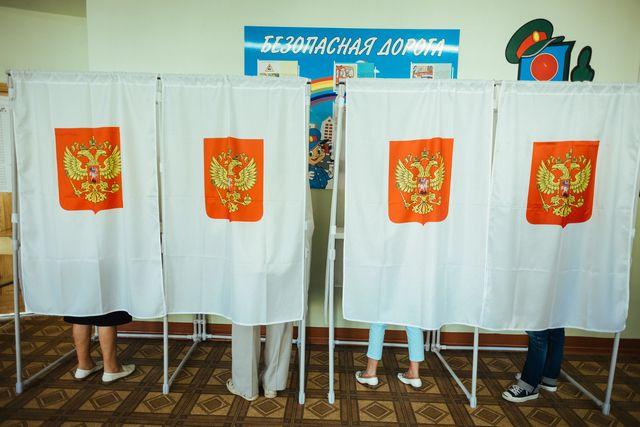 Выборы губернатора.