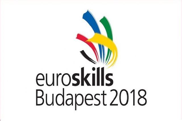 Тюменцы станут участниками VI Чемпионата Европы EuroSkills