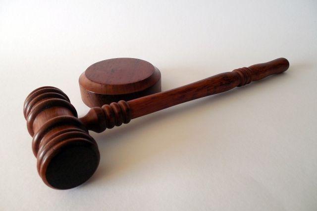 Суд приговорил к штрафу