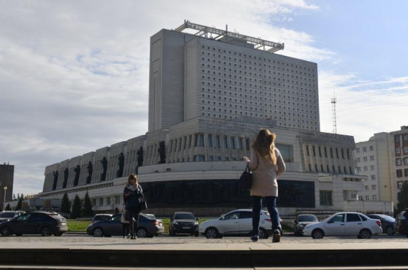 Областная библиотека им. А.С. Пушкина.
