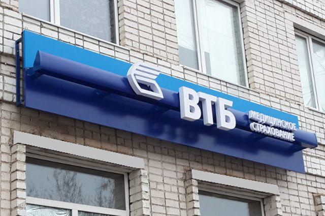 банк втб самара официальный сайт личный кабинет