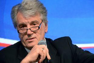 Виктор Ющенко.