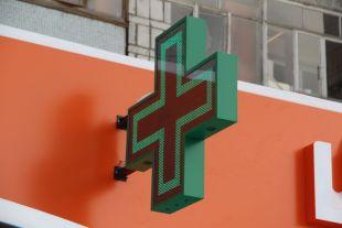 Аптеки могут остаться без своих опознавательных знаков.