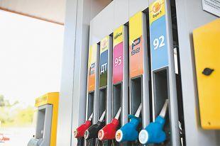 Современный бензин поможет снизить выхлопы бензола и серы.