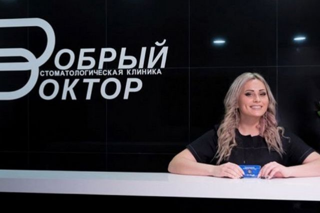 Грант в 500 тысяч рублей получила клиника.