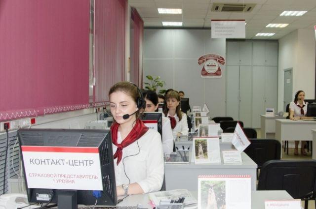 Можно обратиться по телефону в контакт-центр в рабочее время или в круглосуточную диспетчерскую службу