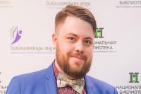 Специалист из Муравленко участвует в конкурсе «Библиотекарь года»