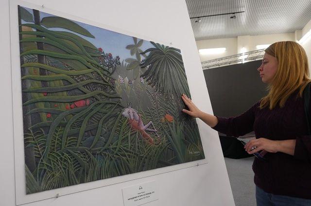 В Тюмени открывается выставка тактильных картин