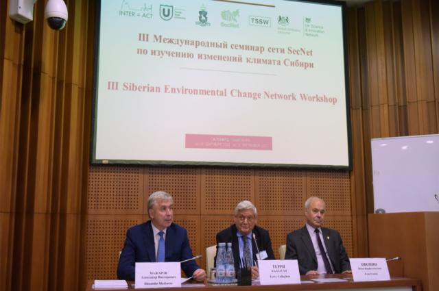 В Салехарде учёные обсуждают вопросы изменения окружающей среды в Сибири