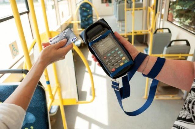 В Оренбуржье в 12 раз выросла популярность безналичной оплаты за проезд.