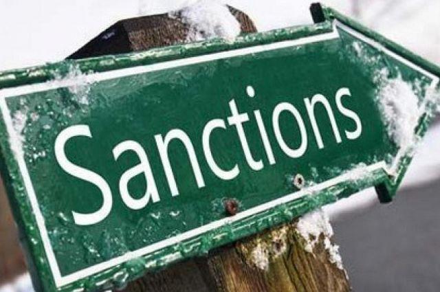 Ограничительные меры введены против ряда компаний, заключивших контракты на деятельность в ЛНР.