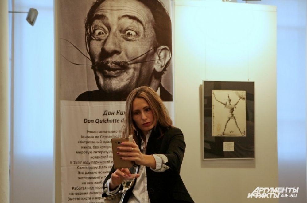 Для Калининграда это первая мультимедийная выставка.