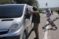 Погранслужба изменила условия прохождения на донбасском контрольном пункте