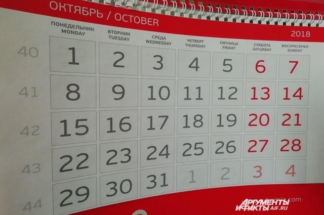 Самая старшая Октябрина живёт в городе Советская-Гавань.