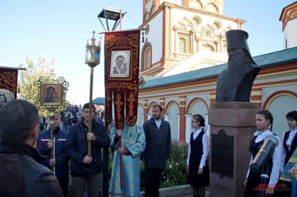 С речью выступил митрополит Иркутский и Ангарский владыка Вадим.
