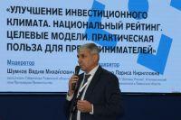 Тюменский Росреестр принял участие в федеральном бизнес-форуме