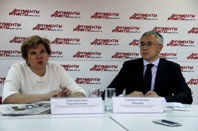 Анна Пшеничникова и Алексей Макаров.