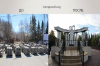 «Было и стало»: в Салехарде сделали фото главных объектов благоустройства