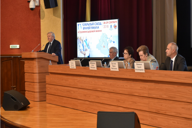 В Новом Уренгое обсудили перспективы развития здравоохранения Ямала