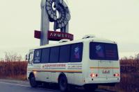 «Автобус здоровья» в Лимбяяхе принял более 150 человек