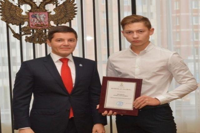Дмитрий Артюхов наградил Илью Ярощука за спасение детей при пожаре