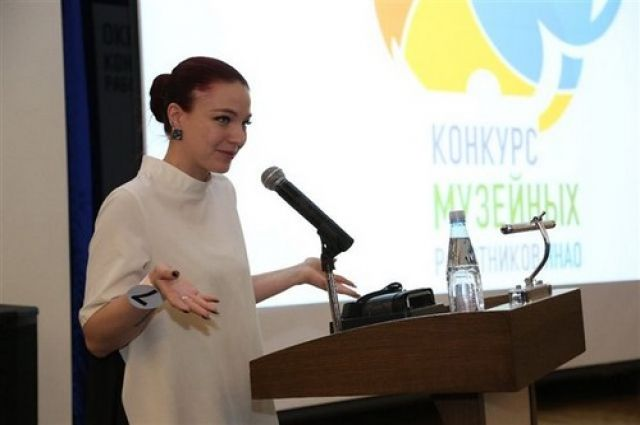 Сотрудница губкинского музея победила в окружном профессиональном конкурсе