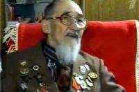 В Тюменском районе вспоминали о подвигах героя войны Хабибуллы Якина