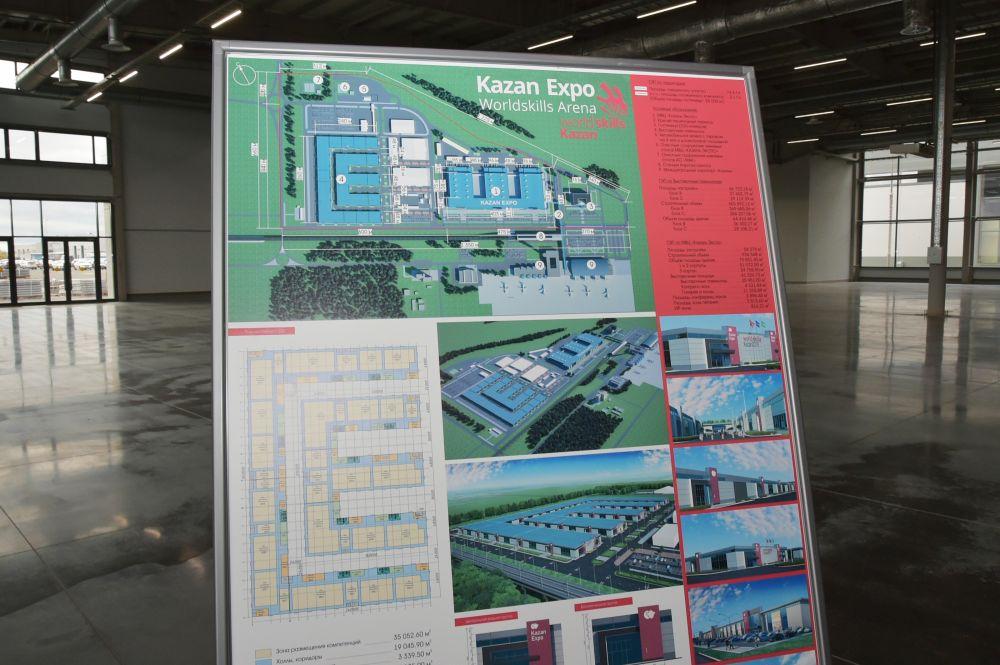Планировка выставочного комплекса.