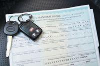 В Тоцком районе инсценировщик ДТП пытался получить полмиллиона со страховой.