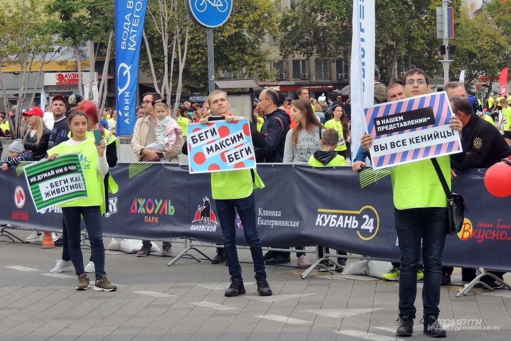 Организаторы мотивировали участников забега плакатами с шутливыми надписями.
