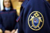 Ханты-Мансийским межрайонным следственным отделом СУ СК РФ возбуждено уголовное дело.