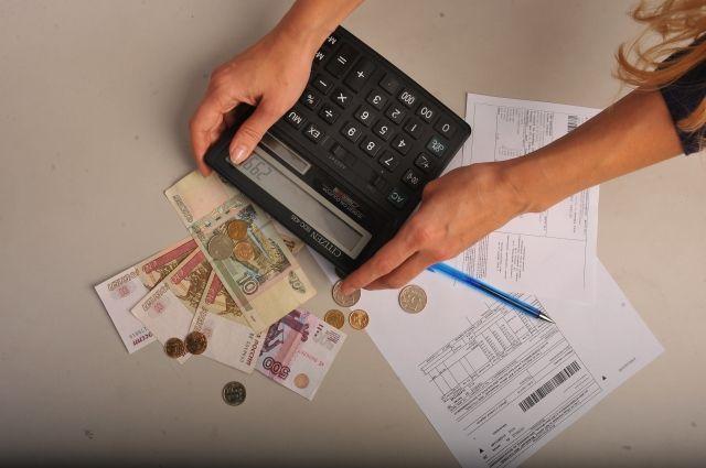 Долг жителей Оренбуржья за жилищно-коммунальные услуги превысил 3 млрд.руб.