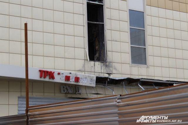 Пожар в торговом центре произошел 25 марта.