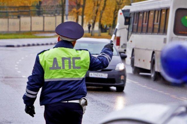 За нарушение правил перевозки детей предусмотрен штраф.