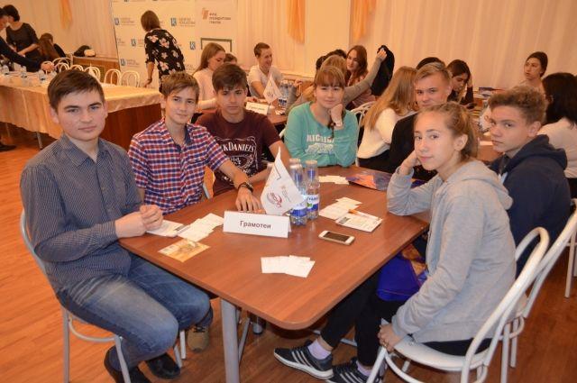 Молодежь Заводоуковска повышает уровень правовой грамотности
