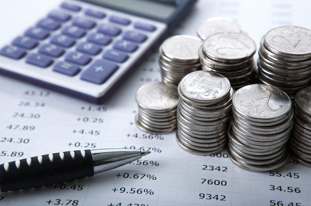 Область определилась с дотациями местным бюджетам