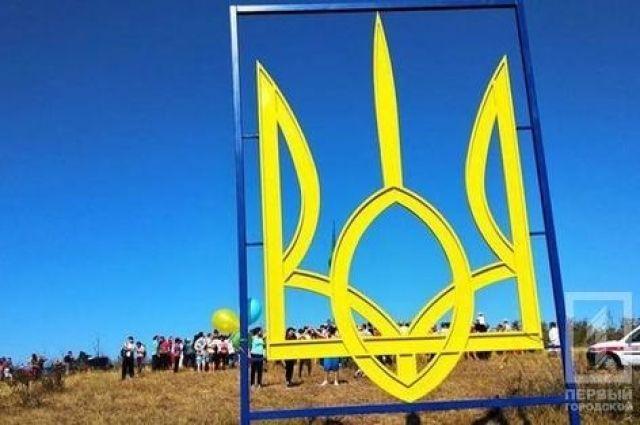 Под Днепром установили рекордный железный герб Украины