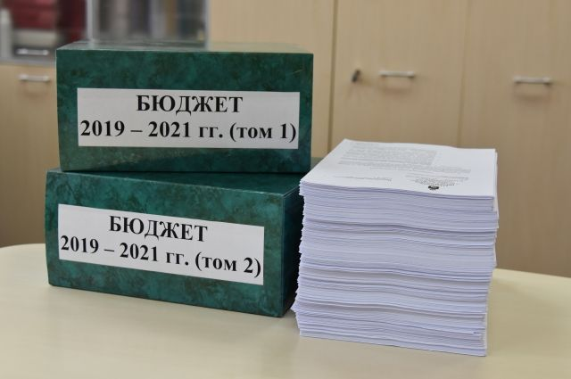 Бюджет предусматривает увеличение финансирования программы расселения жителей аварийного жилья