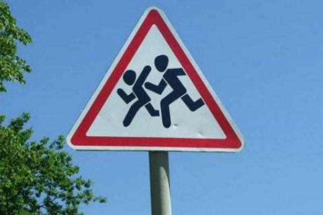 Дети переходили дорогу по нерегулируемому пешеходному переходу.