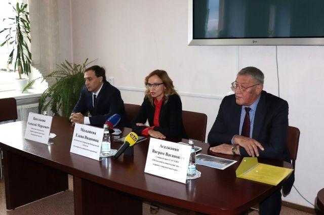 В областной администрации прошла пресс-конференция, посвященная проблемам здравоохранения в регионе.