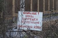 В Минздраве назвали опасные места - потенциальные очаги сибирской язвы