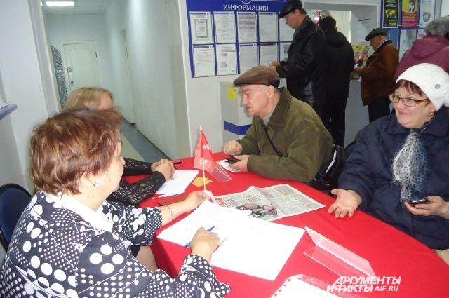 Корреспонденты и эксперты газеты встречались с жителями Губахи.
