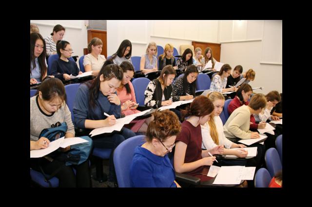Ямальцы пишут Всероссийский экономический диктант
