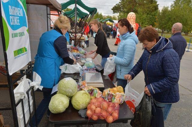 Таркосалинцев приглашают на ярмарку тюменских аграриев