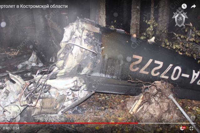Обломки вертолета в Костромской области, на борту которого находился заместитель генпрокурора Саак Карапетян
