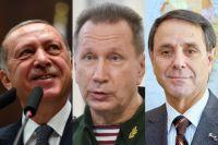 Реджеп Тайип Эрдоган, Виктор Золотов и Новруз Мамедов.